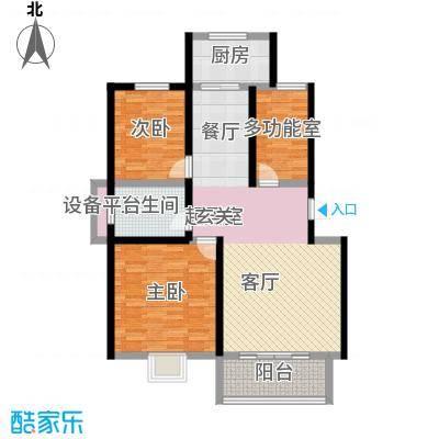 凯迪名苑二期98.94㎡三房户型图户型3室2厅1卫