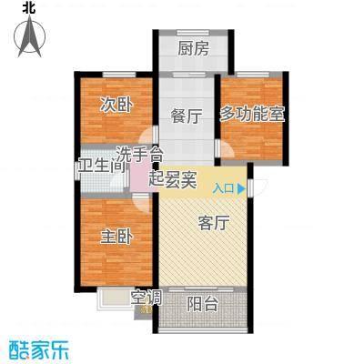 凯迪名苑二期99.62㎡三房户型图户型3室2厅1卫