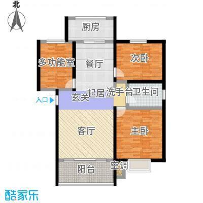 凯迪名苑二期114.05㎡三房户型图户型3室2厅1卫