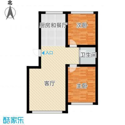 鸿博颐景花园73.40㎡C户型2室2厅1卫