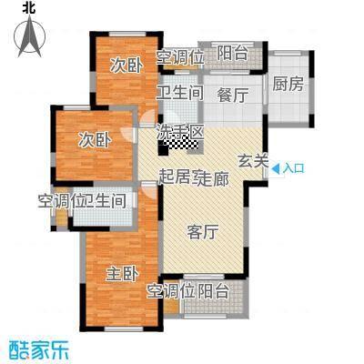 建业森林半岛三室两厅户型