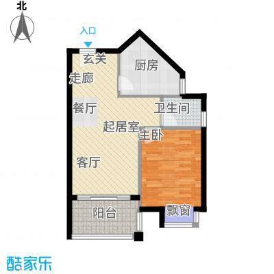 中央绿园64.08㎡2、4、8栋C户型图户型1室1厅1卫