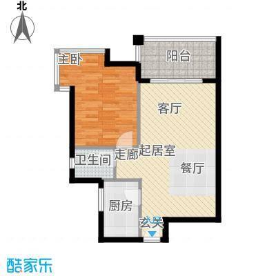 中央绿园67.56㎡2、4、8栋A户型图户型1室1厅1卫