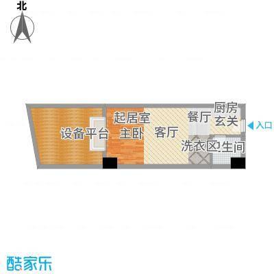 丽都公寓(七彩丽都)49.92㎡C户型