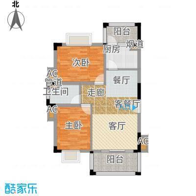 美林湖国际社区86.02㎡9号楼 01、04户型2室2厅1卫