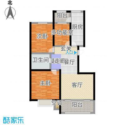 凯迪名苑二期117.21㎡三房户型图户型3室2厅1卫