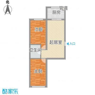 金地江畔花都金地・江畔花都A11经典户型两室两厅一卫70.02平米户型图户型2室2厅1卫