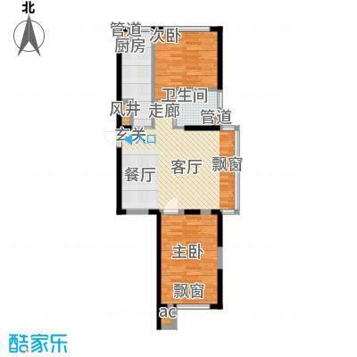 恒隆通潭富苑两室两厅一厨一卫86.81㎡户型