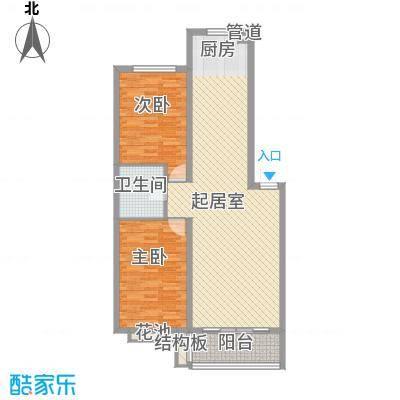 金地江畔花都金地・江畔花都A10经典户型两室两厅一卫100.61平米户型图户型2室2厅1卫