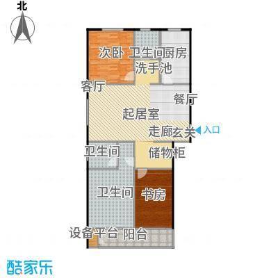 国海公寓138.20㎡A户型三室两厅两卫138.2户型3室2厅2卫