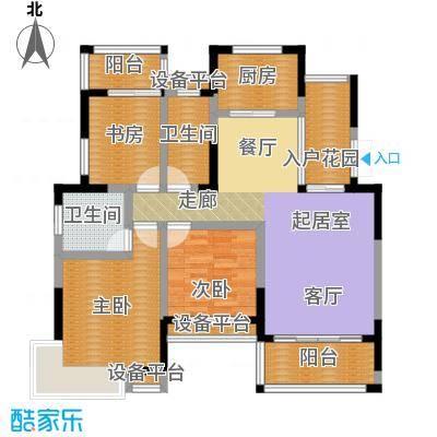 丰源国际御�台122.73㎡122.73平米的三居室户型3室2厅2卫