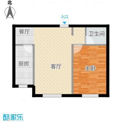 峰云印象54.48㎡A户型1室1厅1卫