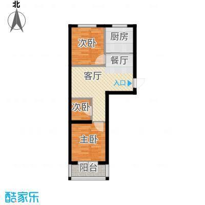 龙潭官邸63.00㎡C户型2室2厅1卫