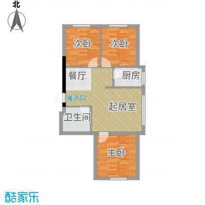 龙潭官邸95.00㎡I户型2室2厅1卫