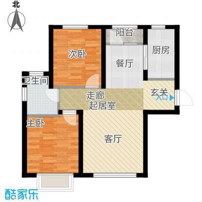 欧尚广场86.00㎡B10号楼F户型86㎡两室两厅一卫户型2室2厅1卫