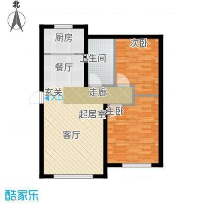 欧尚广场82.00㎡B8号楼C3户型82㎡两室两厅一卫户型2室2厅1卫