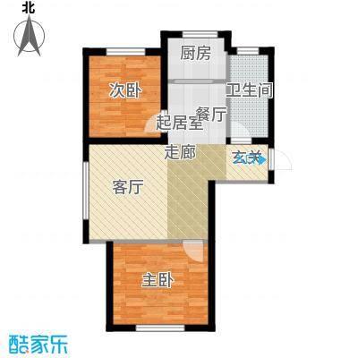 欧尚广场76.00㎡H户型两室两厅一卫76平米户型图户型2室2厅1卫