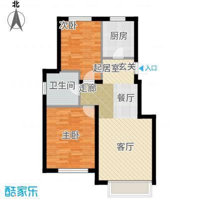 欧尚广场81.00㎡D户型两室两厅一卫81平米户型图户型2室2厅1卫