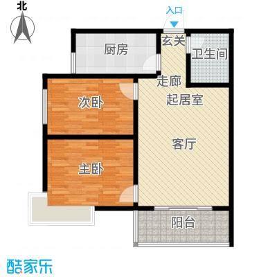 地久艳阳天80.40㎡6#B 两室一厅一卫 80.4户型2室1厅1卫