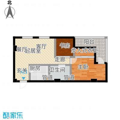 新星绿城苹果公寓68.00㎡B户型两室两厅一卫户型LL