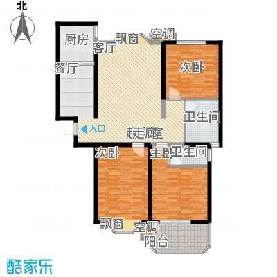 上城公馆124.00㎡三室两厅一厨两卫两阳台户型3室2厅2卫