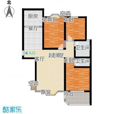 上城公馆133.00㎡三室两厅一厨一卫两阳台户型3室2厅1卫