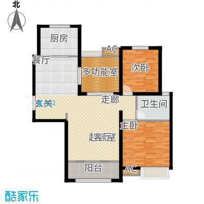 安阳万达广场117平 2室2厅1卫户型2室2厅1卫