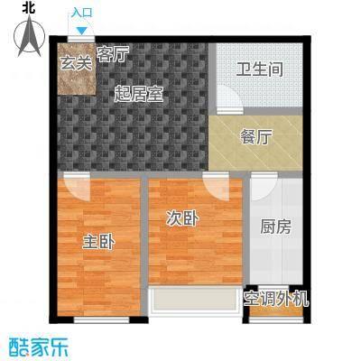 远洋荣域71.00㎡D2两室两厅一卫71平米户型图户型2室2厅1卫