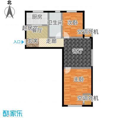 远洋荣域87.00㎡D1两室两厅一卫87平米户型图户型2室2厅1卫