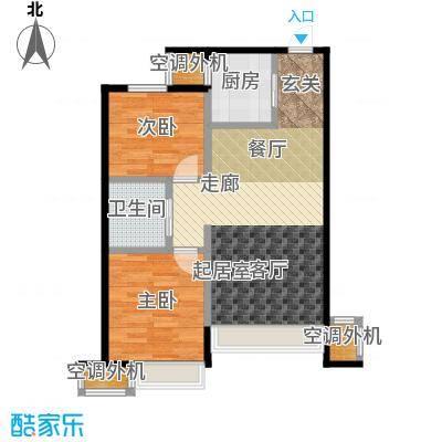 远洋荣域90.00㎡C3两室两厅一卫90平米户型图户型2室2厅1卫