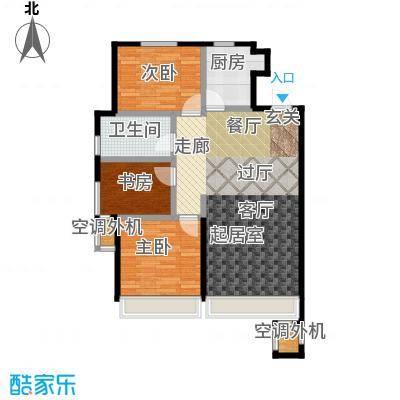 远洋荣域108.00㎡C1三室两厅一卫108平米户型图户型3室2厅1卫