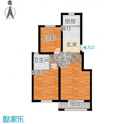鸿玮澜山二期和院89.00㎡N户型 约89平米 两室两厅一卫户型图户型2室2厅1卫