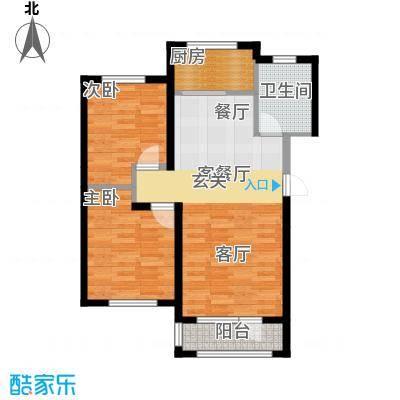 鸿玮澜山二期和院84.00㎡F1户型 约84平米 两室两厅一卫户型图户型2室2厅1卫