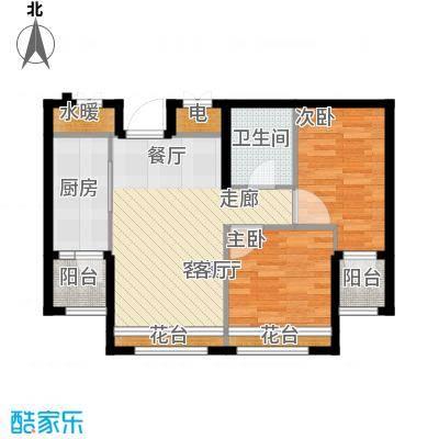 康馨壹品65.00㎡A户型2室1厅1卫