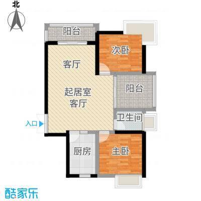鼎峰尚境89.00㎡A04户型2室1卫1厨