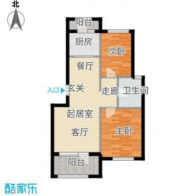 中冶蓝城76.00㎡B4两室两厅一卫76平米户型图户QQ