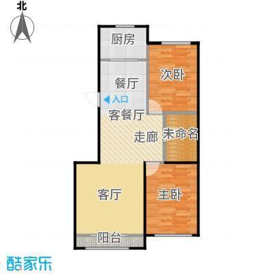 聚缘福地C户型两厅两室一卫户型2室2厅1卫