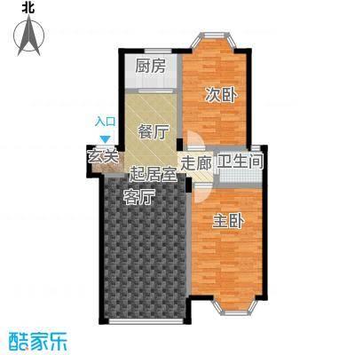 颐莲家园94.00㎡G户型2室2厅1卫