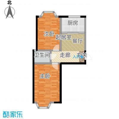 颐莲家园69.00㎡H户型2室1厅1卫