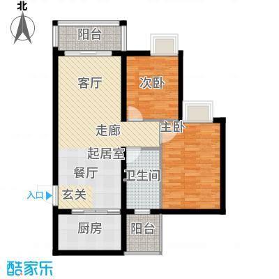 九龙1号79.72㎡C栋标准层03户型2室1卫1厨