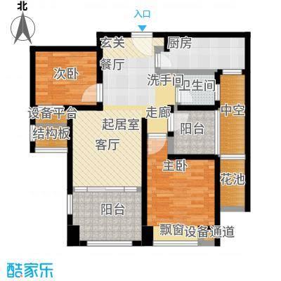华润国际社区90.00㎡2#楼90㎡2房2厅1卫毛坯B户型2室2厅1卫