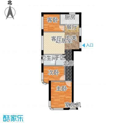 御园95.80㎡三室两厅一卫95.8平米户型图户型3室2厅1卫