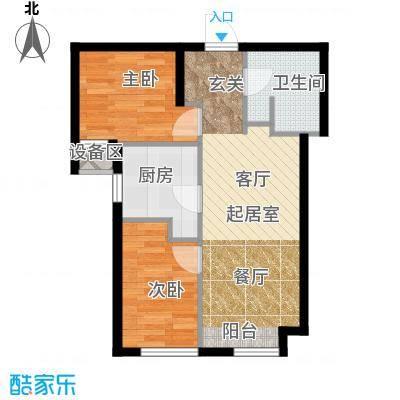 御园77.88㎡二室两厅一卫77.88平米户型图户型2室2厅1卫