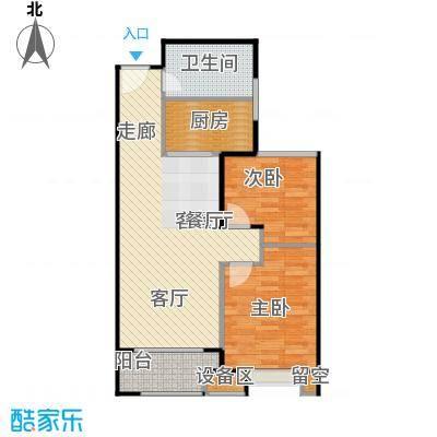 百大康桥88.00㎡A户型澜庭两室两厅一卫88㎡户型2室2厅1卫