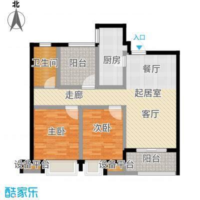 中海锦�湾88.00㎡C1户型3室2厅1卫