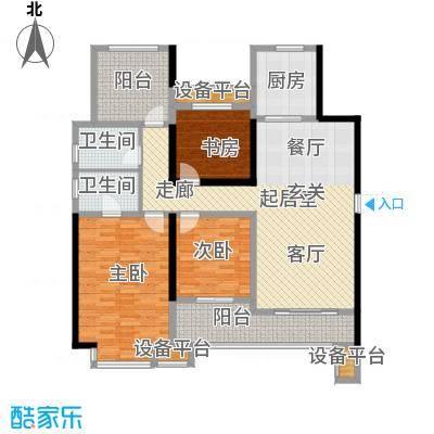 中海㎡城公馆130.00㎡130㎡4房2厅2卫户型4室2厅2卫