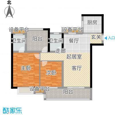 中海㎡城公馆112.00㎡112㎡3房2厅2卫户型3室2厅2卫