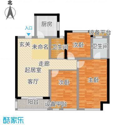 中海㎡城公馆96.00㎡96㎡3房2厅2卫户型3室2厅2卫