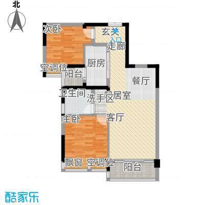 世茂香槟湖85.27㎡30#、31#、35#户型G两房两厅一卫户型2室2厅1卫