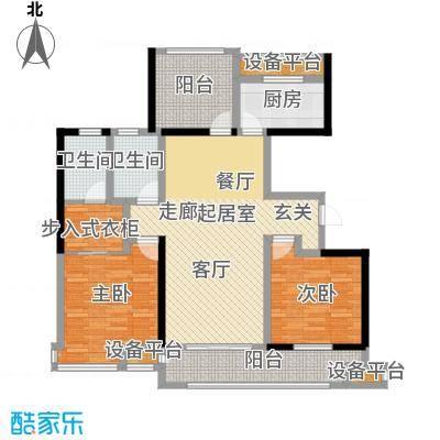 中海㎡城公馆115.00㎡3房2厅2卫115㎡户型3室2厅2卫